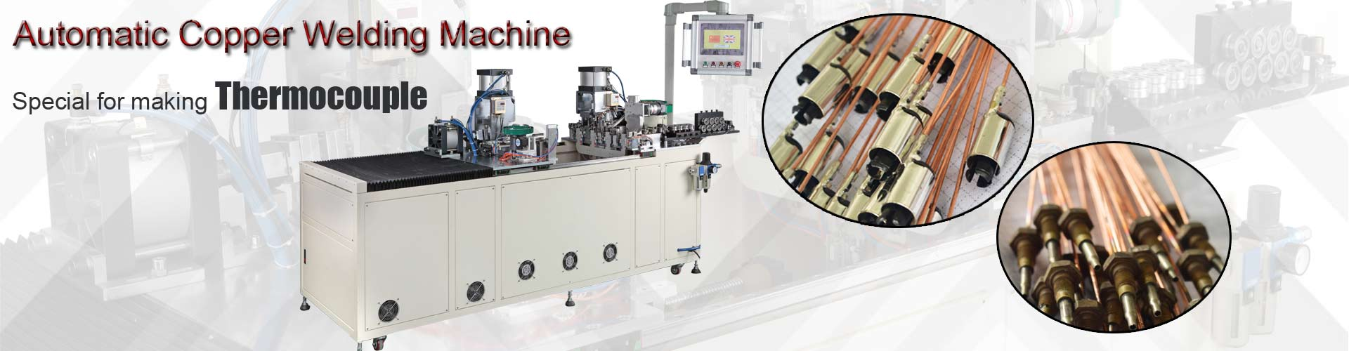 Am612 Cable Wire Harness Tape Wrapping Machine Shenzhen Aituo Wiring Automation Device Coltdshenzhen Coltd