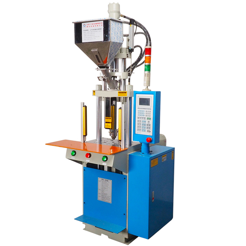 AM701-1.5T Plastic Vertical Injection Moulding Machine