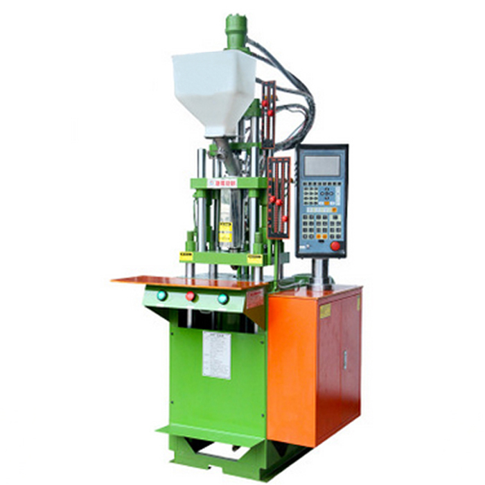 AM701-4.5T Vertical Type Injection Moulding Machine