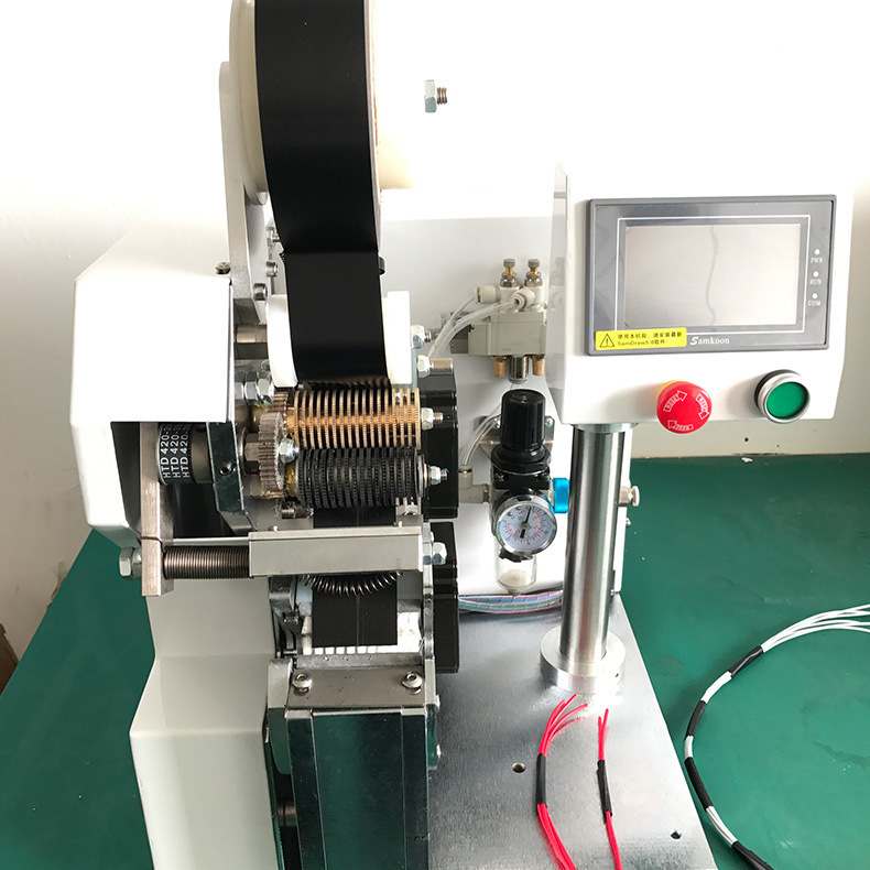 AM612 Cable Wire Harness Tape Wrapping Machine